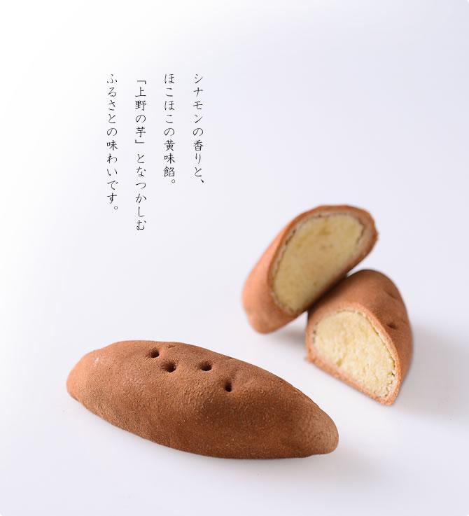 和歌山串本 うすかわ饅頭 儀平  ...