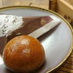 ●串本 儀平『 うすかわ饅頭 』『 かりんと饅頭 』限定販売のお知らせです。
